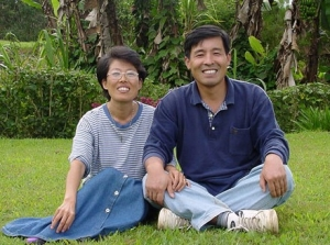 Dr. Sekee Hong and His Wife