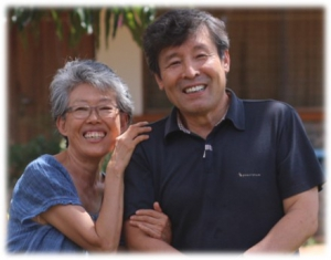 Dr. Hong and His Wife